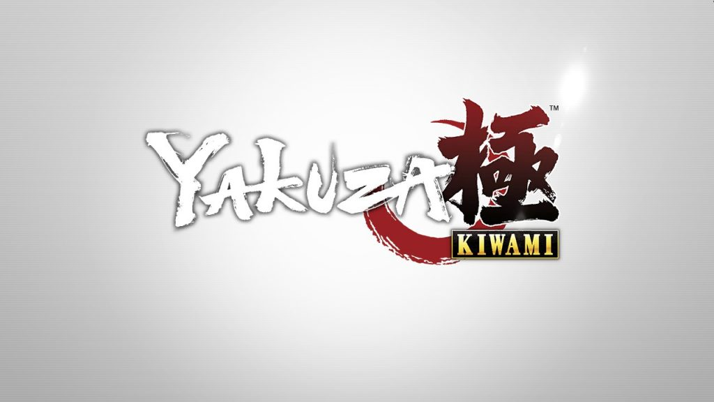 ترینر بازی Yakuza Kiwami