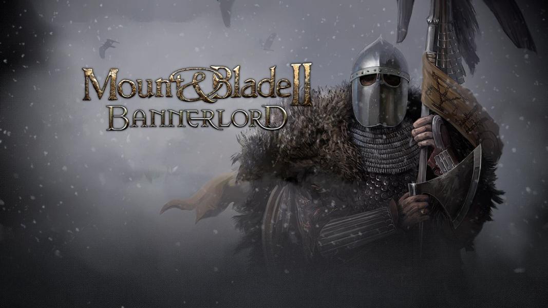 ترینر بازی Mount & Blade 2 Bannerlord