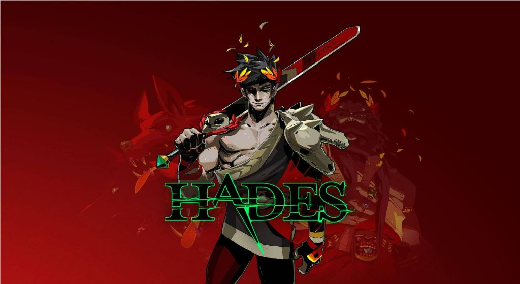 ترینر بازی Hades