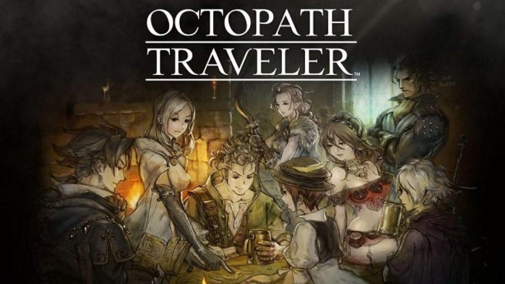 ترینر بازی Octopath Traveler