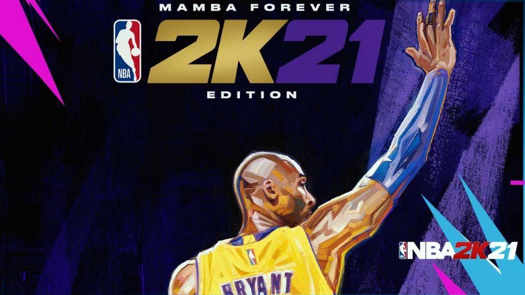 ترینر بازی NBA 2K21