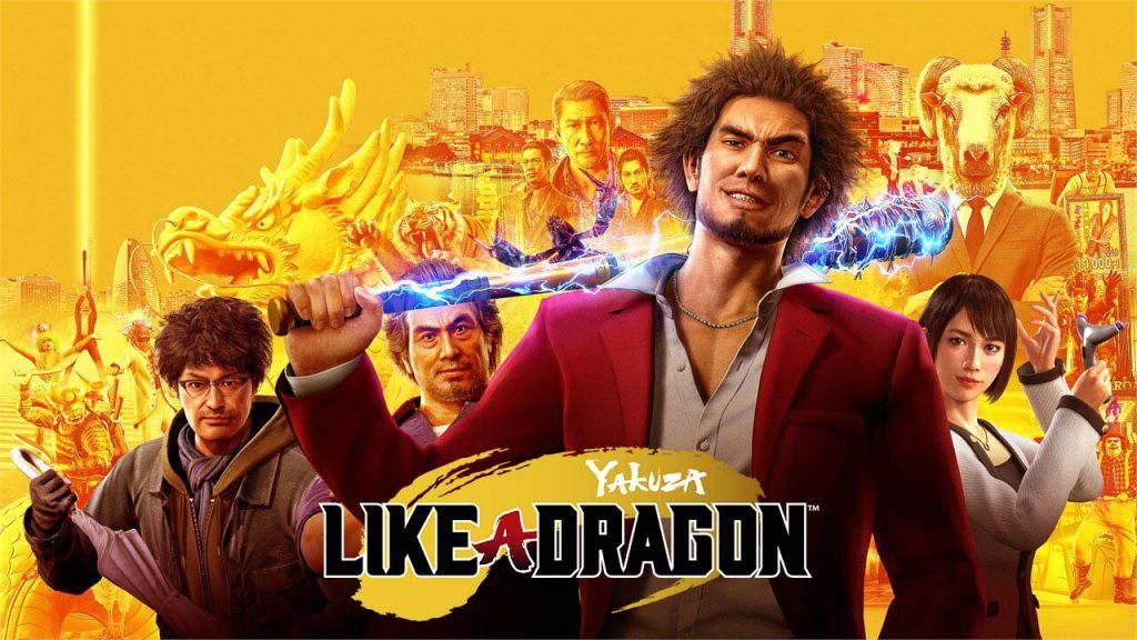 ترینر بازی Yakuza Like a Dragon