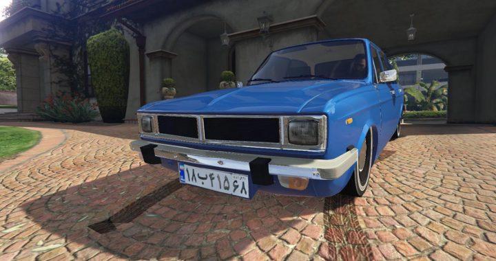 خودرو پیکان دولوکس برای GTA V